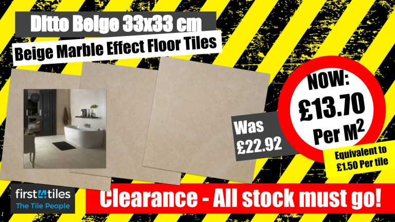 Clearance - Ditto Beige Floor